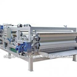 High quality filter press machine for food with best prices