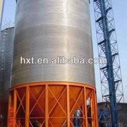 High quality Grain Tank passed ISO9001:2008&BV&CE
