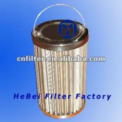 high quality stainless steel filter strainer