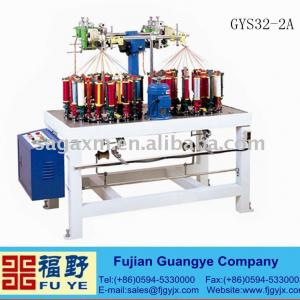High speed line braiding machine/webbing machine/shoelace machine