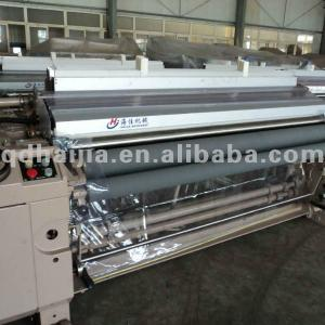 HJ851-150CM Water Jet Loom/ Textile Machines