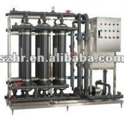 Hollow fibre water filter system