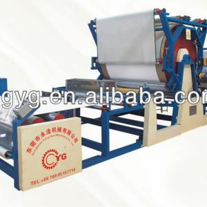 Horizontal Net Belt Laminating Machine for Shoe Material Making
