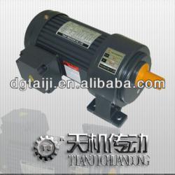 Horizontal one/three phase gear motor (with brake)