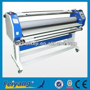 hot and cold laminator roller machine with CE FY1600
