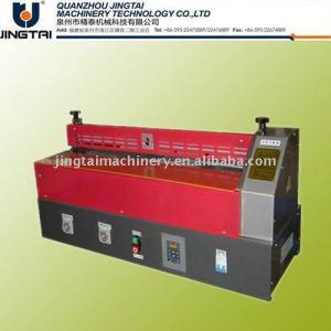 Hot Melt Coating Machine JT-8100