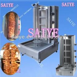 hot sale Gas kebab machine