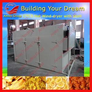 Hot selling AMS-CTC3 industry vegetable and fruit dryer 300kg/batch