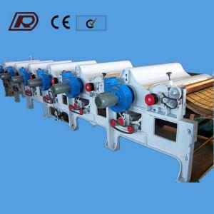 Hot! Wool Waste Recycling Machine