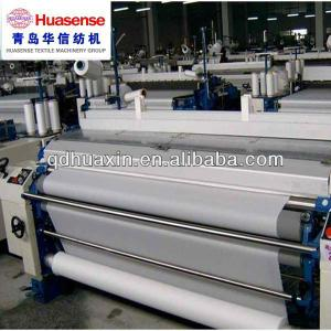 HX 405 PLAIN WATER JET POWER LOOM MACHINE WITH ISO CE
