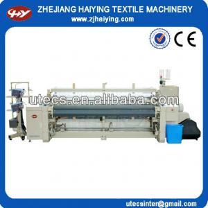 HY80 high speed air jet weaving loom