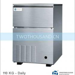 Ice Cube Maker - 110 KG/Daily, Broken Ice, R134a, CE, TT-I230