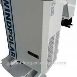 Independent monobloc r404a tecumseh compressor cold room condensing unit