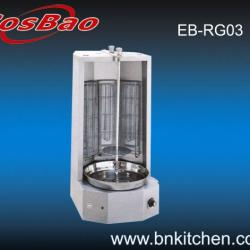 Industrial Adjustable Stainless Steel Electric Shawarma