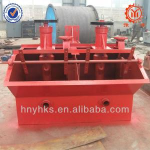 Industrial flotation machine for ore manufacturer of China