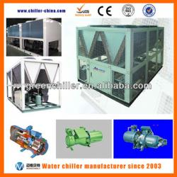 Industry Use Jacketed Water Chiller System