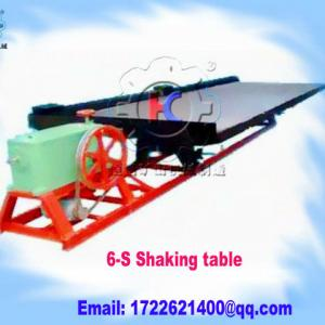 ISO9001:2008 high recovery rate Gold shaking table for sale