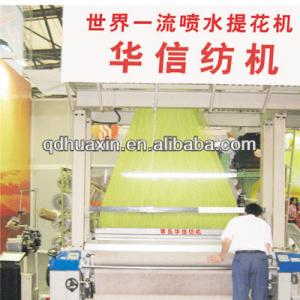 jacquard looms machine price