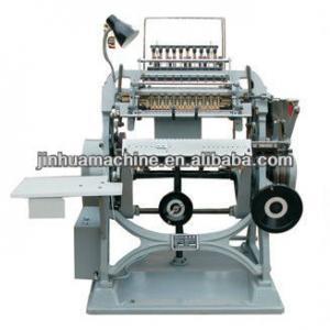 JH-SX-01A Book sewing machine