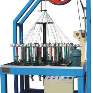 kintting machine