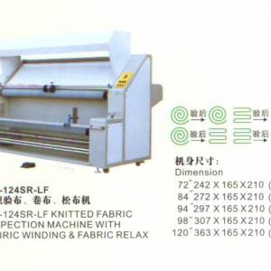 Knitted Fabric Inspection Machine With Fabric Winding & Fabric Relax