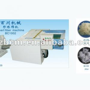 machine for recycled ball fiber