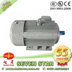 Main product YX3 High Efficiency Three Phase Electric Motor