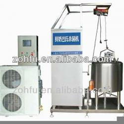 milk machine/ Milk Pasteurizer 150L, 100L, 200L