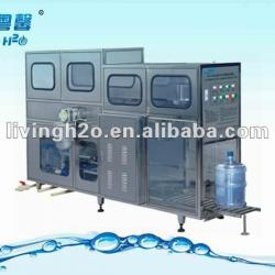 Mineral water filling plant /pure water filing machine