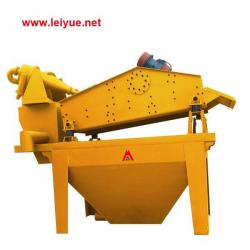Mining Euqipment Sand Recovery System