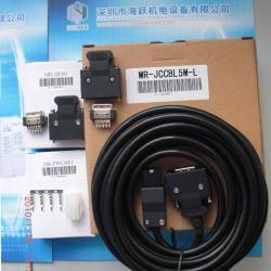 Mitsubishi Servo Parts, MR-J2CN1,MR-JCCBL5M-L,MR-PWCNK1