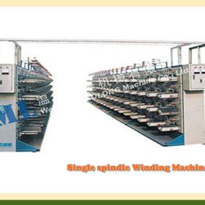 ML Single Spindle Coil Winding Machine