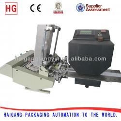model WT-33C Anti-Counterfeiting Cards Holographic Foil Machine
