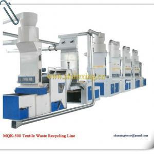 MQ-500 Clothes/Cloth Rag /Used Garment Recycling Machine