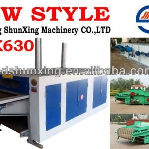MQK-630 Cotton/Nonwoven/Textile Openning Machine