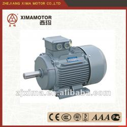 MS series motor with aluminium housing with 0.09kw output power