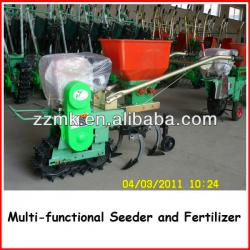 Multi-functional Seeder and Fertilizer