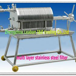 Muti layer stainless steel frame filter machine,used in the wine,juice and water treatment