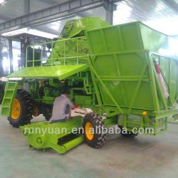 new agricultural machines names and uses 4YZ-4 corn