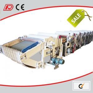 new design cotton/textile waste processing machine