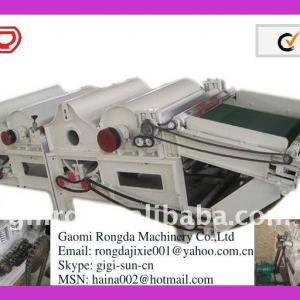 New! GM550 Textile Waste Opening Machine