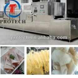 New technology microwave pork skin puffing machine