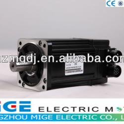 New type 80mm, 750w magnet motor