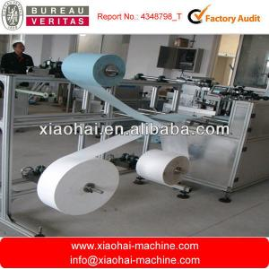 Nonwoven 3layer one time face mask Making machine