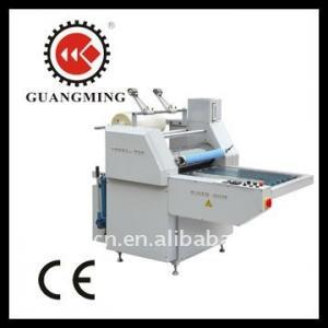 offset printing machine Model:YDFM-720A/920A