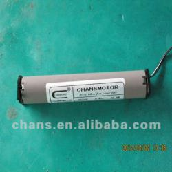 one shaft blind curtain motor CHB24-1235