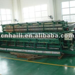 PE Net Making Machine ZRD21-230X