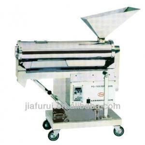 PG-7000 pellet polishing facility