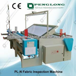 PL-N Garment Finishing Machinery-Fabric Inspection Machine