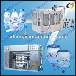 professional complete water filter machine